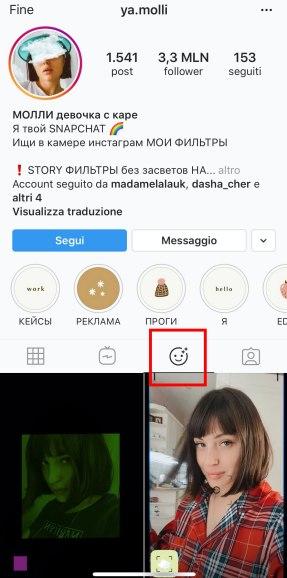 Faccina filtri Instagram