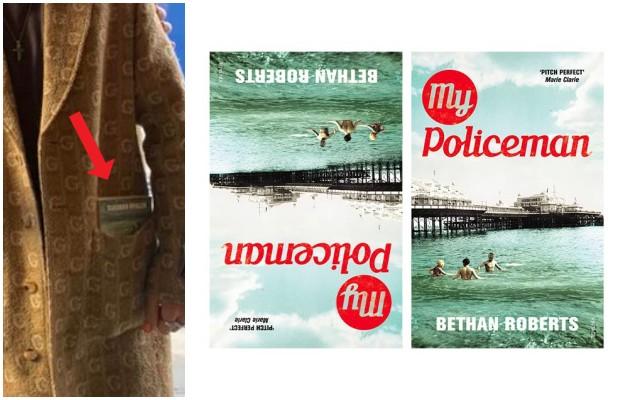 Harry Styles libro My Policeman